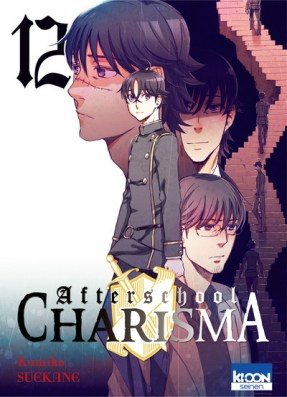 afterschool-charisma-manga-volume-12-francaise-233693