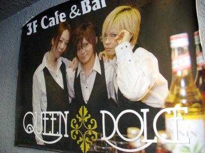 http://gigazine.net/news/20071112_akibanoodle_sakura_henshin/