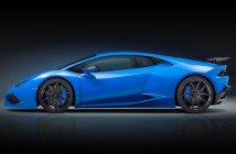 Lamborghini Limited Edition, Only 25 Cars