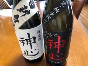 嘉美心日本酒神心
