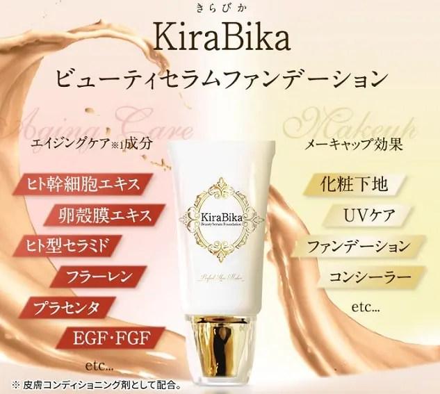 kirabika-foundation-kouka