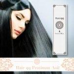 ヘアキューキュープラチナエーオイル (Hair qq Ptratinum A Oil)