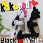 ココペリBlack&Whiteセット 激レアのラッキーアイテム