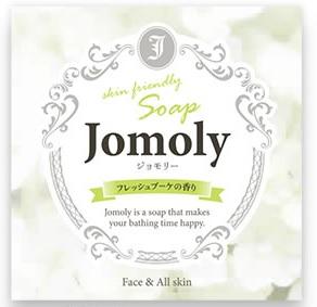 ジョモリーの公式通販窓口へ移動するリンク画像