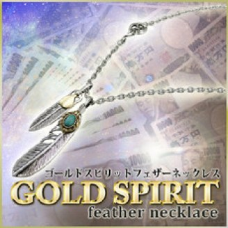 GOLD SPIRIT feather necklace