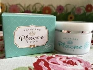 オールインワン美容クリームPlacneの商品画像