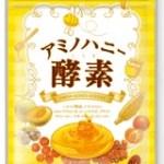 アミノハニー酵素 痩身&エイジングケア&美肌サプリ!