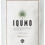 イクモ / IQUMO 男性向けモテ髪育毛サプリ!