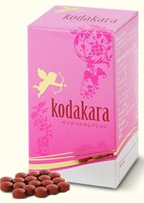 kodakara 公式通販窓口にリンクされている商品画像