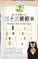 33雑穀米の画像