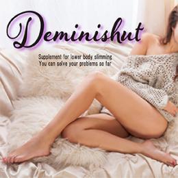 デミニシュット 公式通販ページにリンクしている画像