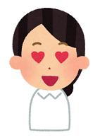 恋する目がハートの女性の画像