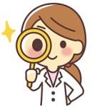 AGEST幹細胞美容液の最安値販売店はどこ!? 楽天とamazon等の大手通販サイトと公式サイトを比較しました!