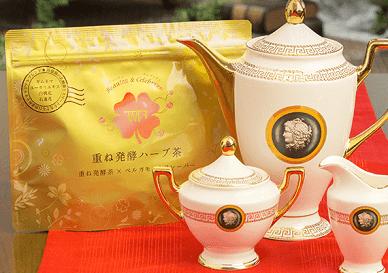 重ね発酵ハーブ茶 割引購入ページへ