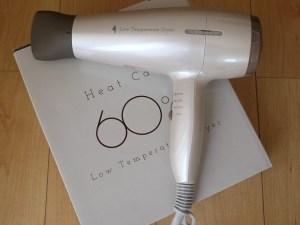 ヒートケア60低温ドライヤーの商品画像