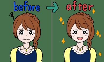 ドクターシムラを使う前と使った後での肌の変化