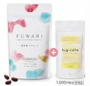 Fuwari 割引購入ぺージヘ