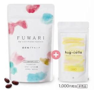 麗宝 同様の美容効果のあるFuwari 割引購入ぺージヘ