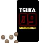TSUKA09(ツカレナイン)でスポーツパフォーマンスを上げろ!