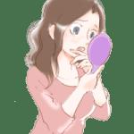 リボーン エイジングケア美顔器+2種類の美容液セット