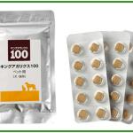 キングアガリクス100ペット用(ワンちゃんとネコちゃん)でイキイキ生活を応援!