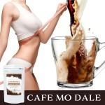 カフェモデールはカフェオレタイプの痩身ドリンク!