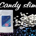 キャンディスリムはトクホにも使われる難消化性デキストリン配合の痩身チュアブル!