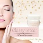 クラッシーリペアは若返りクリームや肌細胞活性クリームと噂された程のエイジングケア商品!?