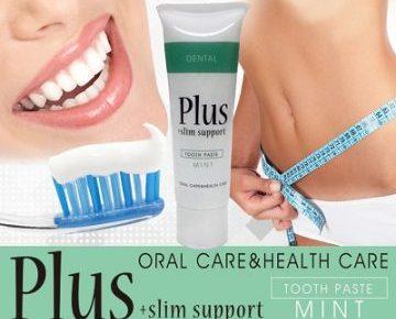 痩身歯磨き粉Plusの画像