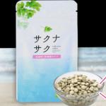 サクナサクはスーパーフード長命草(サクナ)×ナノ型乳酸菌のサプリ!