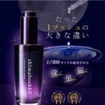 シマボシ レストレーションセラムは1プッシュで違いを実感できるヒト幹細胞美容液!?