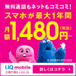 auクーポン2万2000円分を獲得した体験談を公開!成功確率は2分の1でした!