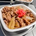 吉野家と松屋の牛丼が楽天市場で激安!楽天ポイント+40%の高還元や50%オフ