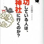 ハーバルピールご来店のお客様 2016・9・23|東京ハーバルピール 酵素風呂