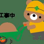 ハーバルピール他2016.10.06ご来店のお客様|東京ハーバルピール 酵素風呂
