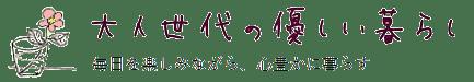 otonasedaii-20180307p