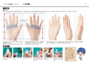 テキスト5-1.pdf