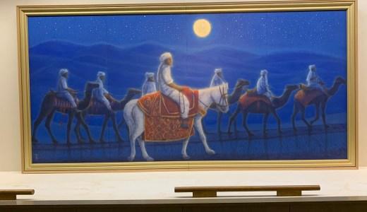 平山郁夫シルクロード美術館 没後10周年記念「悠久の旅路」展