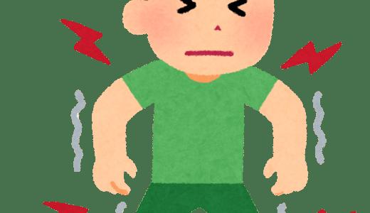 バセドウ病 関節痛はメルカゾールの副作用?!