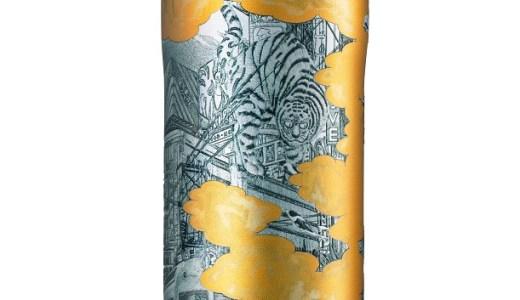 便利グッズ 環境にも優しい魔法瓶 自分好みの魔法瓶を探してみませんか ガラス製とステンレス製の使い分けは?