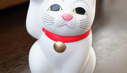 招き猫の発祥の地として有名な豪徳寺に53年ぶりに行ってきた! とても整備されて、招き猫が迎えてくれた!