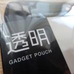 透明なバッグインバッグという選択肢/コンパクトデジカメのケースとしてもおすすめ♪