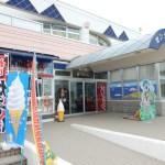 道の駅「みついし」を拠点に三石海浜公園でマリンレジャーを思いっきり楽しもう♪