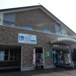 道の駅「ぐるっとパノラマ美幌峠」で絶景の大パノラマを楽しもう♪/雲海が見える確率やシーズンは?