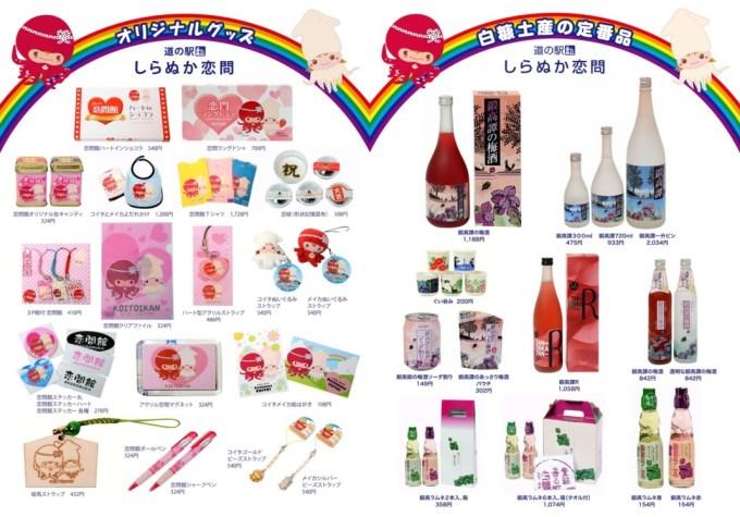 参考:http://www.koitoi.com/index.html