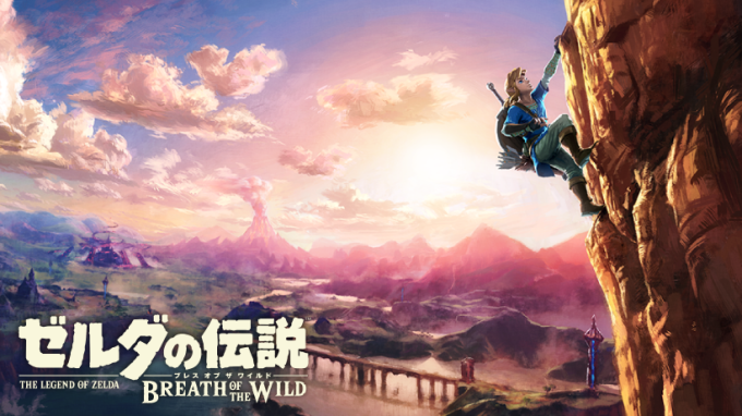 breath-of-the-wild_top
