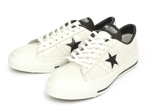 one-star2