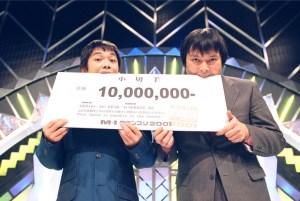 nakagawake_2001