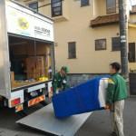 冷蔵庫の運搬にヤマト運輸「らくらく家財宅急便」を使ってみたので実際のサービス内容を詳しく紹介するよ!
