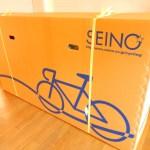 西濃運輸で自転車を配送する!「カンガルー自転車輸送便」を初めて使ってみた!